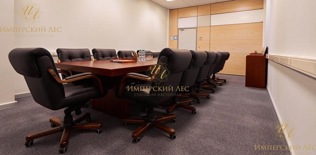 стол для переговорной из массива бука